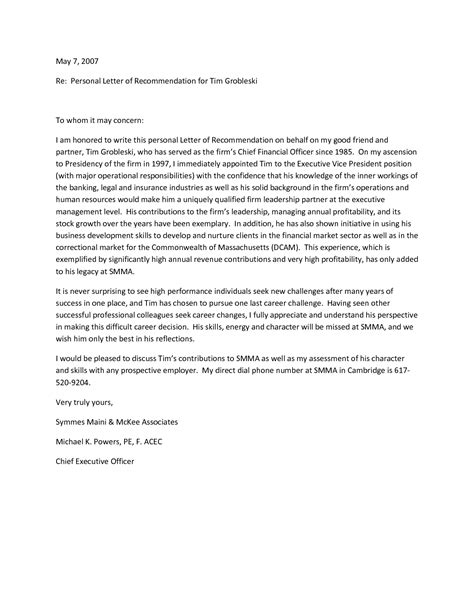 letter for recommendation personal recommendation letter letter of recommendation