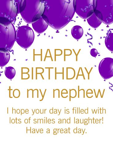 purple birthday balloon card  nephew birthday