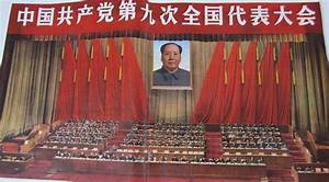 The 9the National Congress of Chinese Communist Party ...