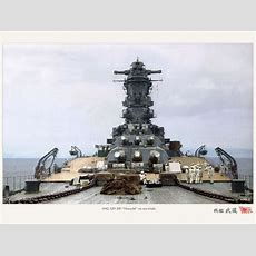 25+ Best Ideas About Yamato Class Battleship On Pinterest  Battleship, Yamato Battleship And