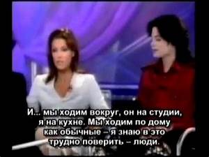 Michael Jackson & Lisa Marie Presley Interview FULL (1995 ...