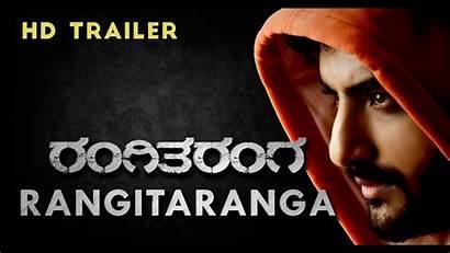 Kannada Trailer