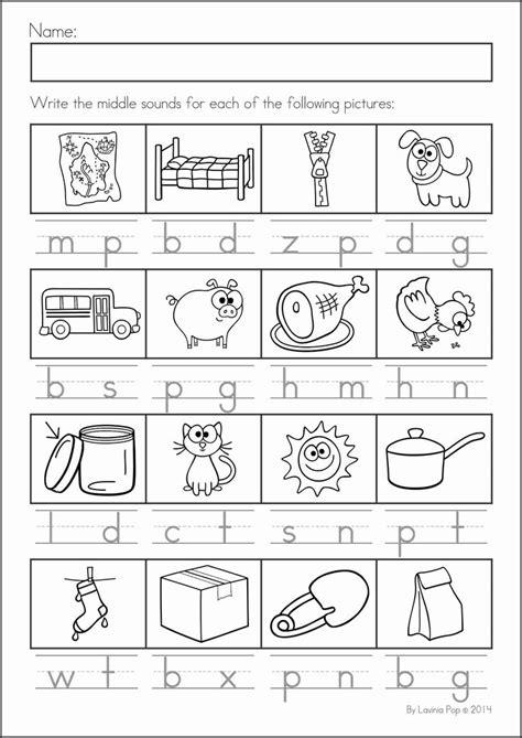 kindergarten medial sound worksheets middle sounds