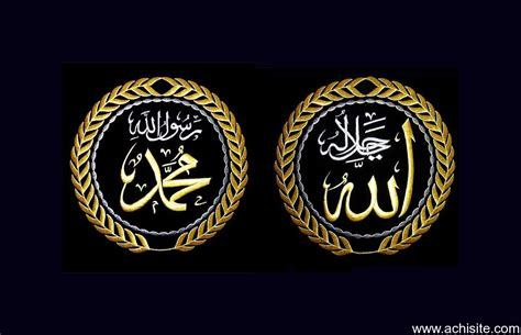 Hd Islamic Wallpapers, Islami Wallpapers, Islamic