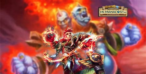 hearthstone deck guide shaman mech 28 images