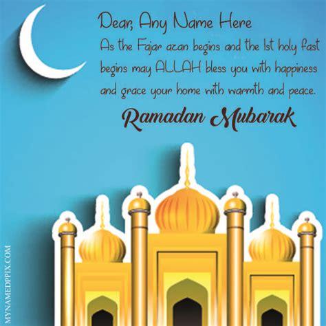 write   dua  ramadan mubarak  card print