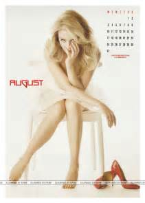 kylie minogue official calendar gotceleb