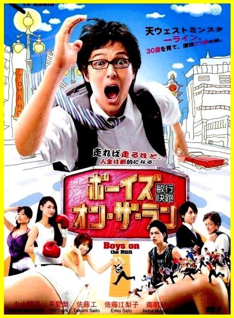10 Film Komedi Romantis Jepang 31 Dorama Atau Serial Drama Jepang Terbaik Dan Paling