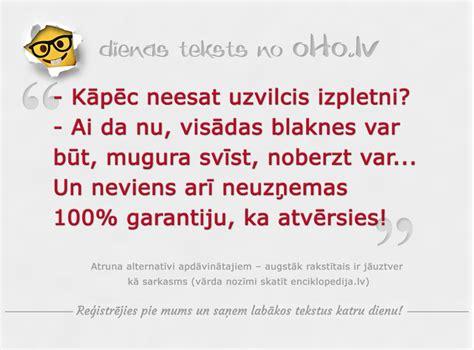 oho.lv - Home | Facebook