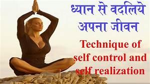 meditation in hindi - Inner Awakening - The Ultimate Yoga ...