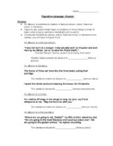 English Worksheets Allusions