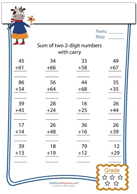 addition with carrying worksheets for grade 1 2 digit