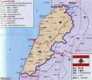 黎巴嫩高清地图_黎巴嫩地图库_地图窝