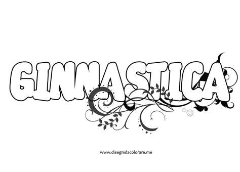 disegni di ginnastica artistica da colorare scritta ginnastica in bianco e nero disegni da colorare