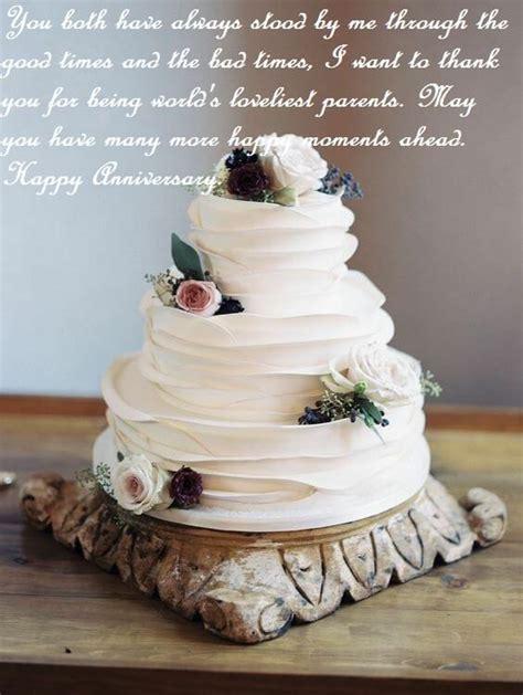 happy wedding anniversary cake  mom  dad  wishes