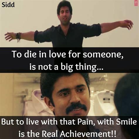 Love Memes Quotes - tamil movies love love failure quotes gethu cinema