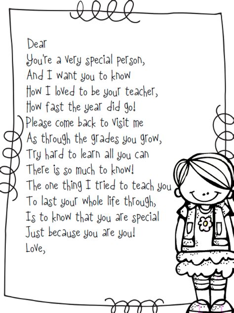 free end of the year poem boy and version 532 | a123a541fc5d2a6633806c951d53da50