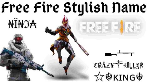 fire stylish garena