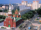 Perm - Wikipedia, la enciclopedia libre