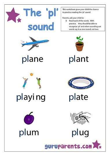 letter p worksheets guruparents