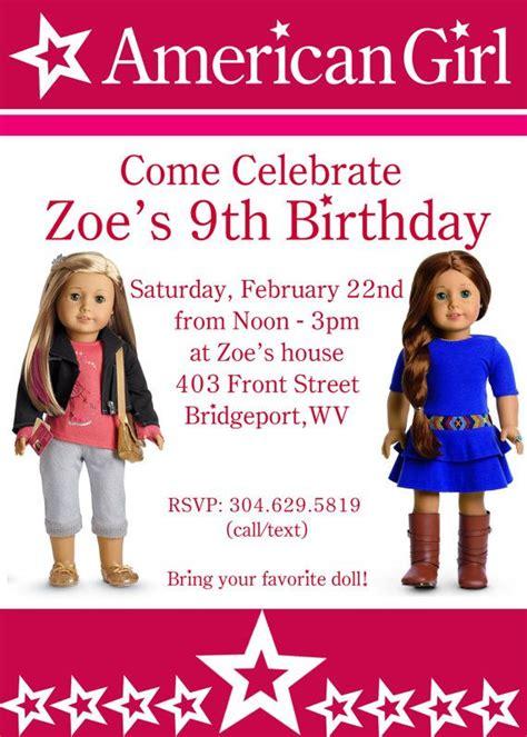 american girl birthday party invite printable