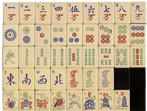 mah jong tiles something mah jong museum