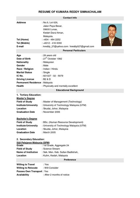 The Best Resume Sle In Malaysia best resume template malaysia resumecurriculum vitae