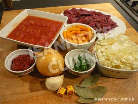 jeannette cuisine riz gras au bœuf ou au poulet plat africain jeannette