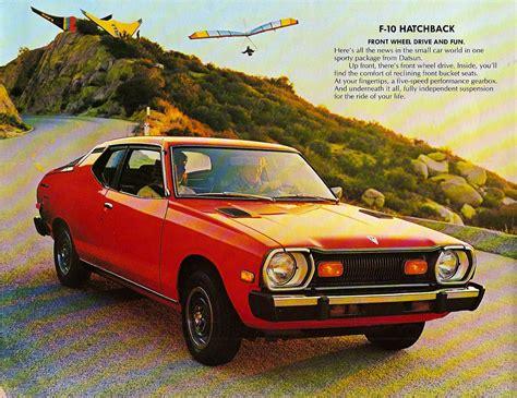 Datsun F10 by 1976 Datsun F10 Brochure