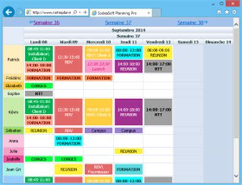 logiciel gratuit de cuisine logiciel de planning de restaurant et hotellerie