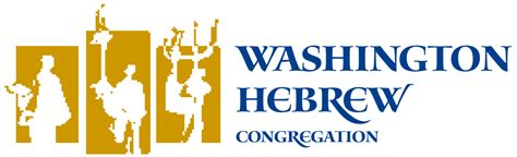 washington hebrew congregation 559 | WHC Logo twotone