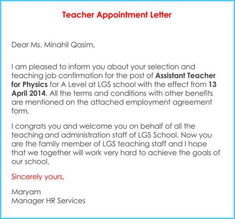 joining letter  school teacher  template