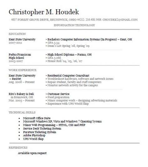 High School Diploma Resume diploma resume images frompo 1