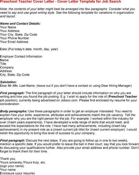 preschool cover letter http www resumecareer
