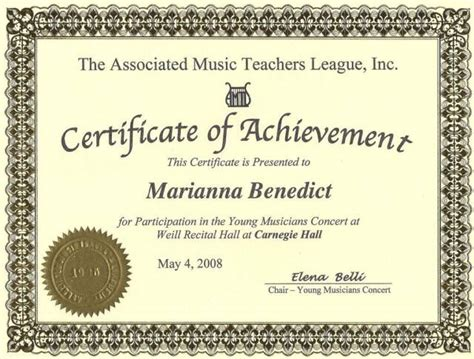 certificates  awards  lessons  ronkonkoma long
