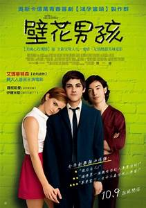 The Perks of Being a Wallflower Movie Poster (#3 of 3 ...