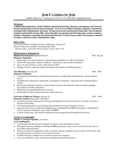 Pharmacy Technician Resume And Skills Abilities ...