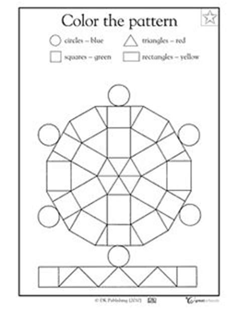 pattern topic  early years images math