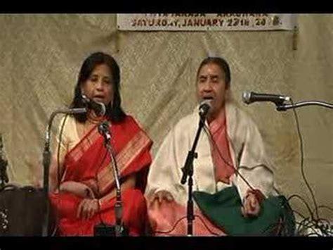 Swara Raga Sudha  Sankarabharanam (kalyani Sadhananthan