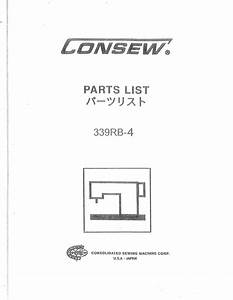 Ace U0026eastman Consew 339rb 4 Parts Book User Manual