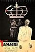 Hamlet (1964) - IMDb