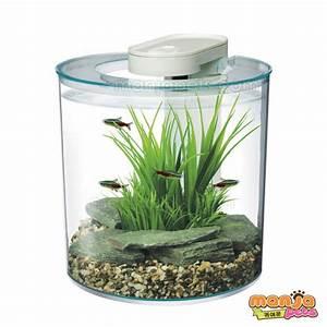 360 Liter Aquarium : marina 360 degree round aquarium 10l ~ Sanjose-hotels-ca.com Haus und Dekorationen