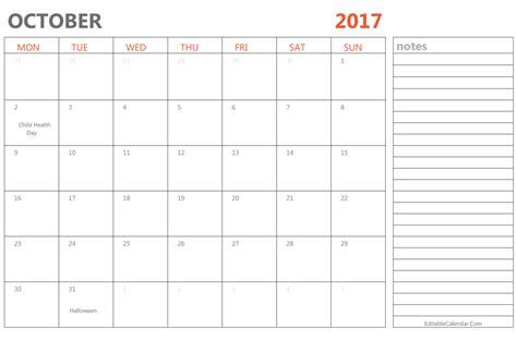 calendar 2017 template october editable october 2017 calendar template ms word pdf