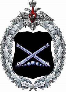 ロシア連邦国防省ロケット・砲兵総局 - Wikiwand
