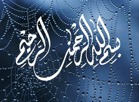 Gambar mewarnai kaligrafi ramadan dalam rangka menyambut kedatangan bulan yang penuh berkah saya akan bagikan sebuah gambar untuk mewarnai yaitu kaligrafi yang bertemakan ramadhan. Kaligrafi Arab Bismillah Paling Keren Simple - Gambar ...