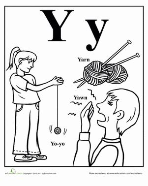 words that start with y worksheet education 456 | words start the alphabet letter