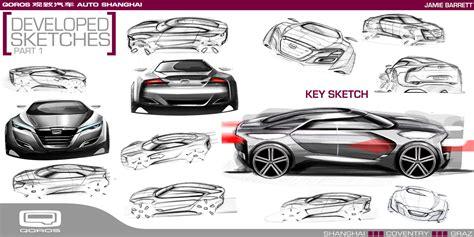 [qoros] Flagship Sedan Concept