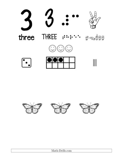 number  recognition poster   butterfly theme