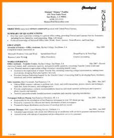 skill based resume sles