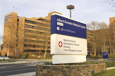 albert einstein medical center university otolaryngology